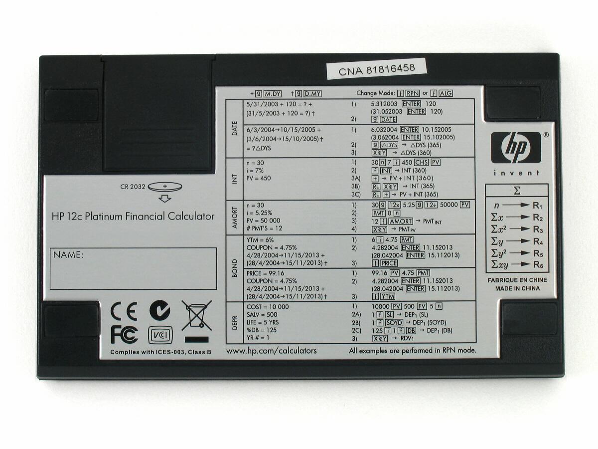 hp 10bii financial calculator user guide